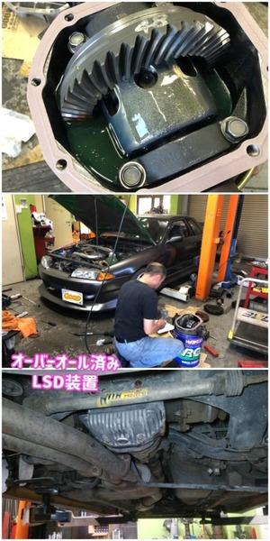 785781BB-35DC-4EF6-A361-6FE51C9AA111.jpeg
