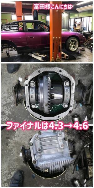 801A8AFF-29C5-4B3F-82B4-7759B5981F3F.jpeg