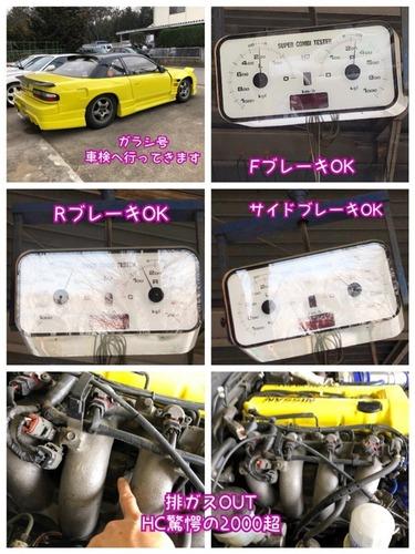 806E8C45-FD30-4D05-8FFF-FE828942641F.jpeg