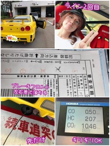 85D96718-196D-411B-B79C-2380B296BD02.jpeg
