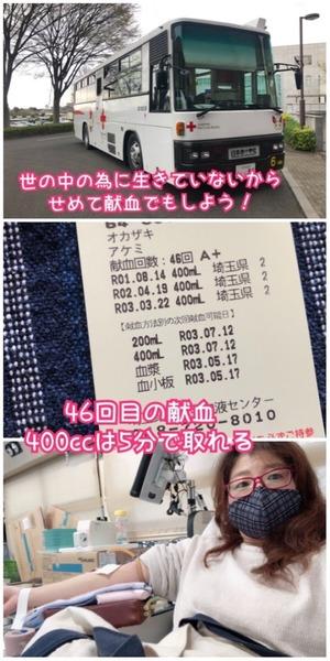 86CD4743-E94D-40AB-A923-474CC16CA20D.jpeg
