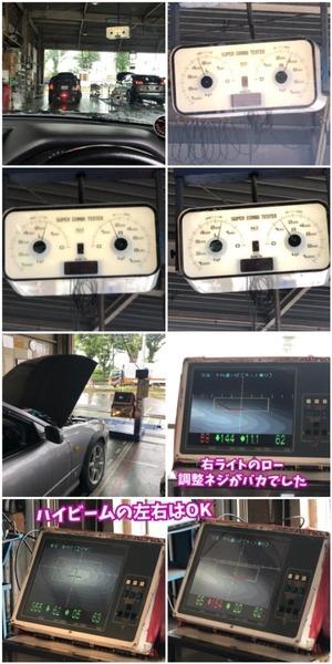 8895A92B-2D4E-4DC3-9E88-EAE430C68511.jpeg