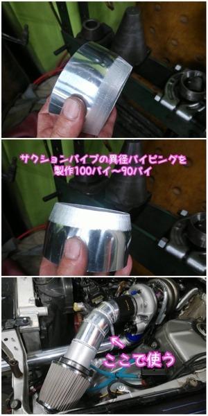 8D3C2A4F-DE58-4EA4-8D1E-722FB05222AC.jpeg