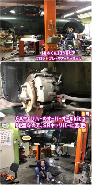 921EEFC2-752A-4F62-ACF8-50BA4A3C085F.jpeg