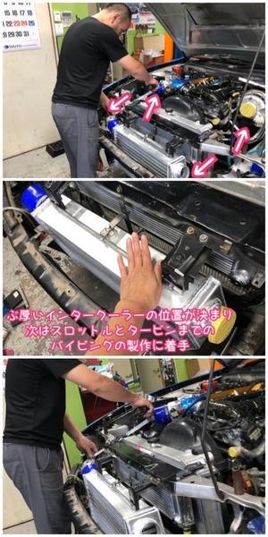 93927F3C-E90E-48AD-820C-24A466214820.jpeg