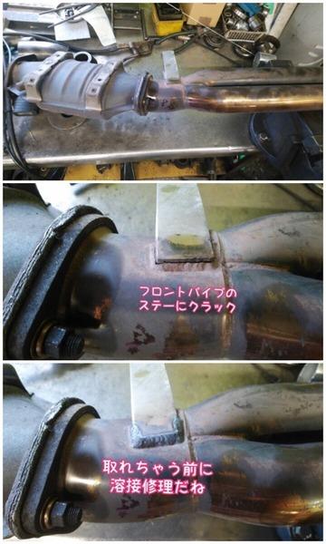 9B74A4E4-F192-48F5-84E4-DAFAF9C4DA48.jpeg