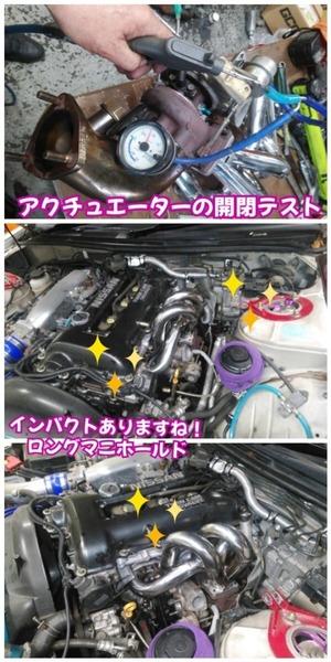9DA0FE1D-82B3-420C-8FAF-9117C06DE624.jpeg