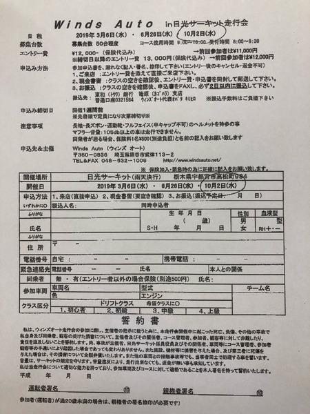 A3BCAEC2-87BF-417A-BB88-21569EC71437.jpeg