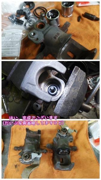 A70047A7-CC9C-4A29-A085-2A4B9D227E2A.jpeg