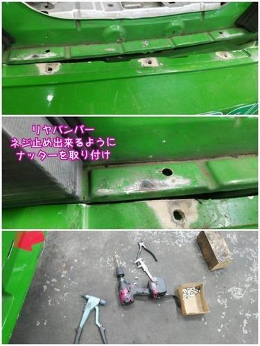 A89A4ADC-7D0A-4BA0-B838-B9DC6890C91B.jpeg