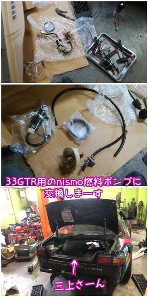 AA2CE884-1D0E-489C-A4F3-8D0DE350C032.jpeg