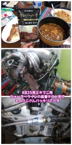 AA627F69-94D5-4ACA-83DF-70CBFA2A23BD.jpeg