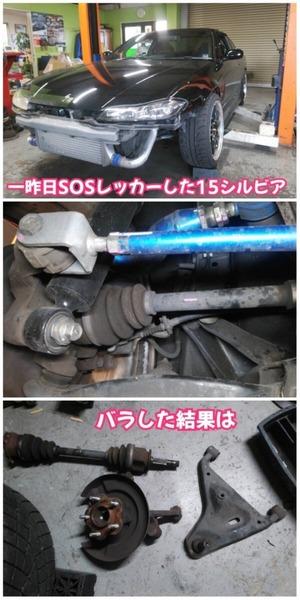 AB8CB9C5-6B3B-4DD5-AC07-BFA4FBAA5E95.jpeg