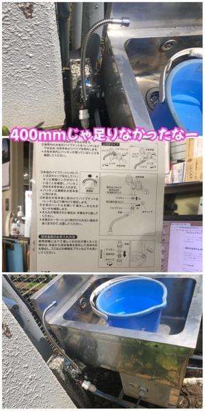 AB9F5255-A402-44CC-8F7B-B03A2DB75F5E.jpeg