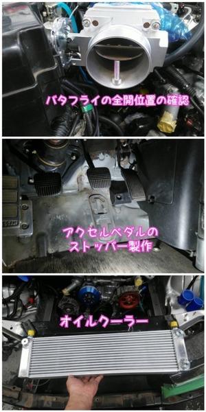 AD49AFDA-4859-499C-8F46-973C80B4D1DE.jpeg