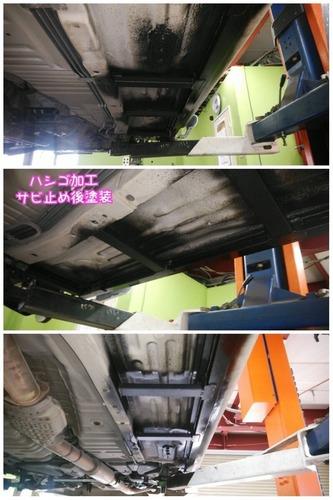 AE5C63A2-6BF6-4489-9FCE-8C8F9AF499AD.jpeg