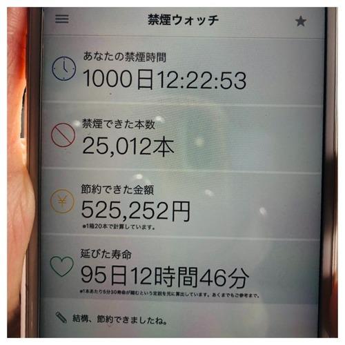 B04C6650-6FD4-461A-A816-E42A10D5E940.jpeg