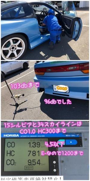 B12046A7-7B6B-4350-ABC5-88928BAE003D.jpeg