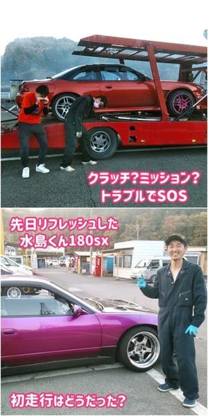 B607E36E-802A-404E-8F26-6CD9F2BDA5BB.jpeg