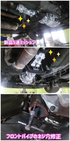 B6630EC8-BA21-4E32-A9B1-30EA0A9FF5C2.jpeg