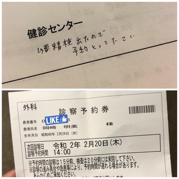 B722CDC7-191F-456F-8966-BF3E88D6B3C8.jpeg