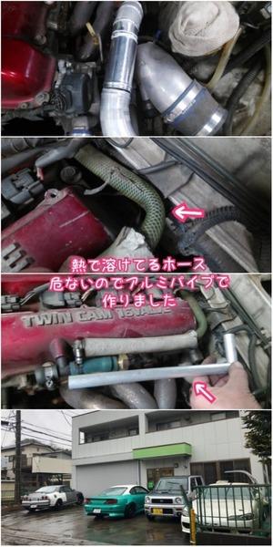 B7F3F3AB-402C-4AB4-94C8-B737427360A0.jpeg