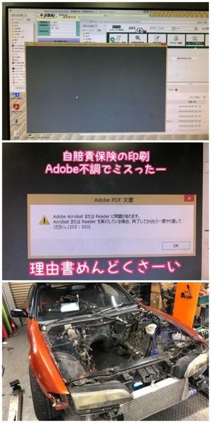 BAA56FC7-0027-4080-BDED-5842100596FE.jpeg