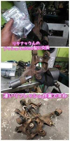 BB694A39-413A-4F10-A3D7-3CA1BBD5A5E0.jpeg
