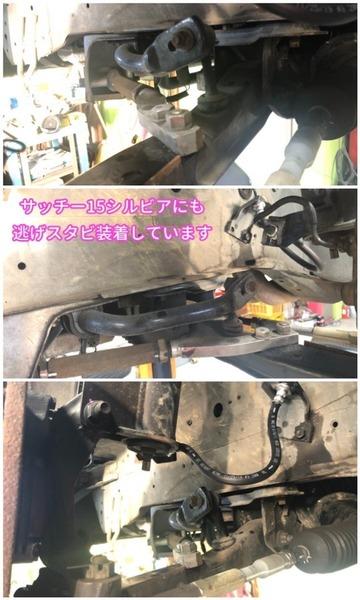 BF244219-3A81-4169-B6DE-2879C4FAC43E.jpeg