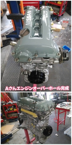 C742FE5F-D478-4D57-AEC3-B6AA7711BBA0.jpeg