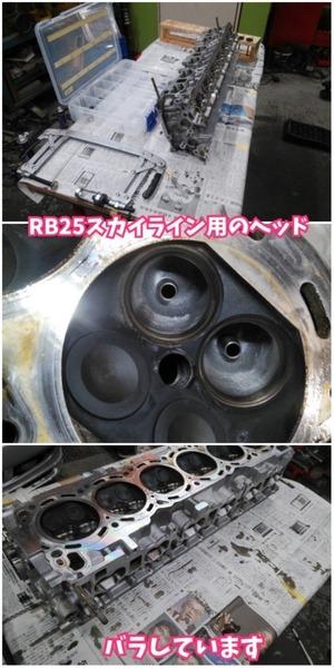 C90F3DD5-12C4-4B12-BDDC-494A90A41961.jpeg