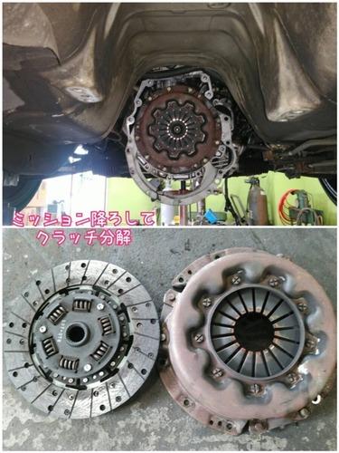 CF2F114E-272B-49BA-91CF-E1DB409095A3.jpeg