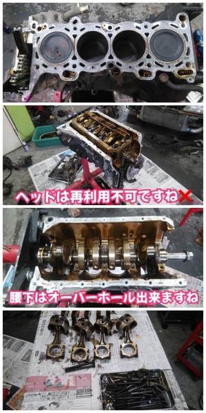 D215CAD5-1C69-4FFE-AEFB-6DAF80F7B812.jpeg