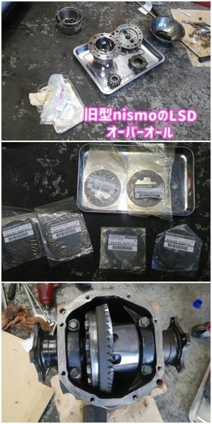 D832AABB-400B-4518-8F09-0F202DBDD165.jpeg