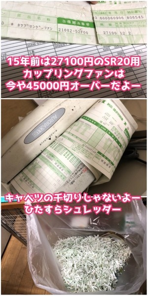 D8BA41FB-9EB7-47C4-8EA9-820DDA530AAB.jpeg