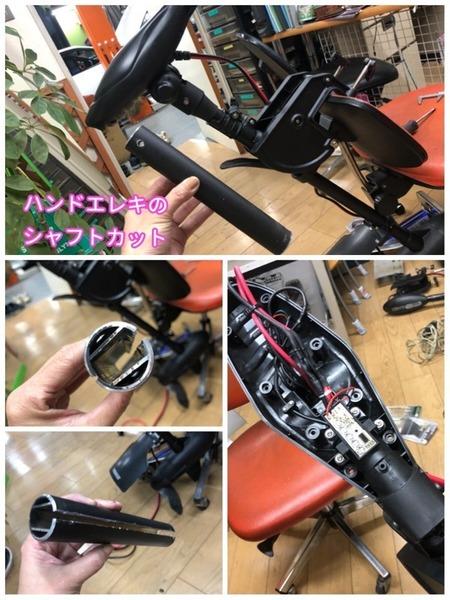 DB62ECAE-6ED0-4A1D-A7B8-9E8883BB966C.jpeg
