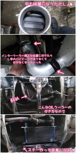 DC254DDE-A4C4-497E-A6A5-F5B52A21DE47.jpeg