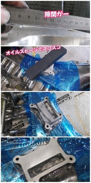 DE5E0421-DF0E-4715-BAD6-D94D2565DDB8.jpeg