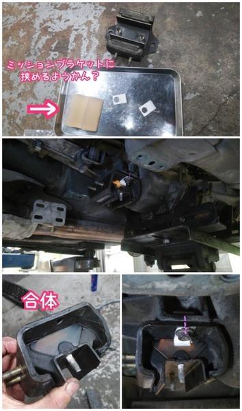E07837A3-7F9E-4BB7-9D67-8DB8885C907E.jpeg