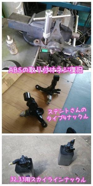 E0EA524A-8310-4F21-8A40-46CBB2D64D4E.jpeg
