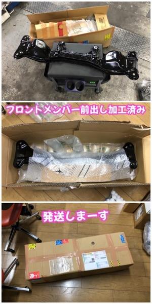 E46911D4-5B20-4FBE-8C25-342F6DED3F85.jpeg