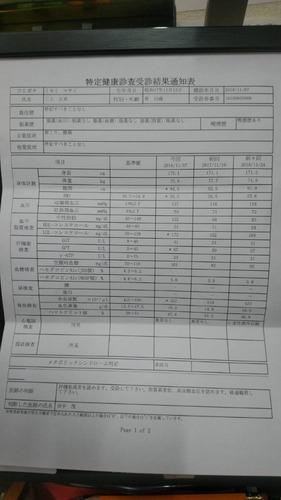 E4C8E72F-9C88-4A30-A0D4-7B483FB1D830.jpeg