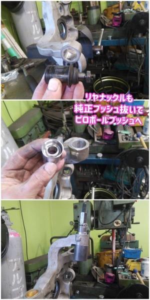 E63077AA-3A6F-4EA8-BEE5-2764657F010B.jpeg