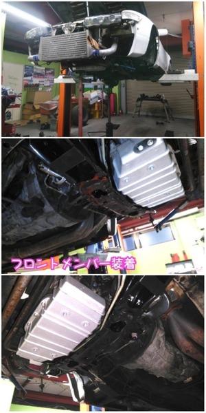 E63EC56F-9A11-4551-AF7B-5C12A7CF5A1A.jpeg