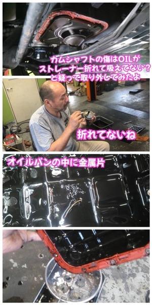 E64186CF-34E9-4B0D-A463-85A83D0F54DC.jpeg