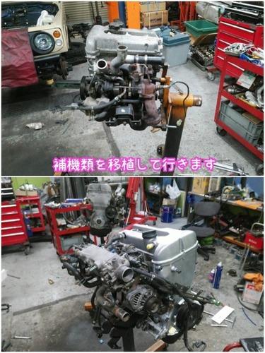 E974192F-FF72-431C-A9C1-79A7676E0536.jpeg