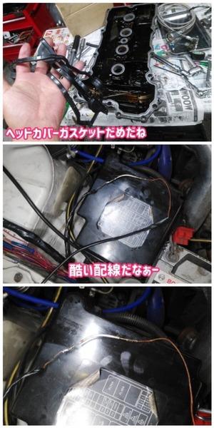 E9C8C124-2E5F-4506-A688-8B46C0A24D19.jpeg