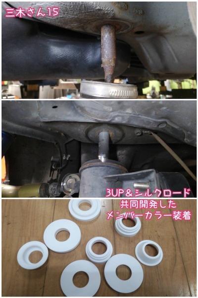 E9DD8106-3D05-4C36-8688-53B4A42EFB62.jpeg