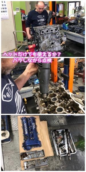 F1195AFA-912D-461F-9BAA-32378043E189.jpeg
