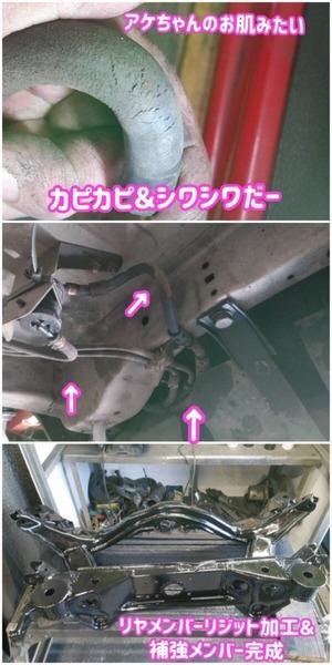 F5001ED6-CD70-4A5F-A374-A4BB4B37CC17.jpeg